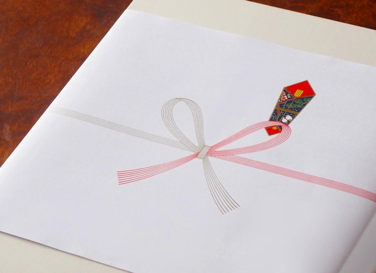 包装・熨斗紙/手提げ袋