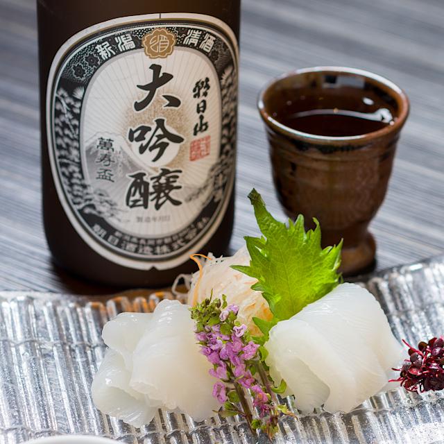 新潟の地酒「朝日山」が誇る大吟醸酒