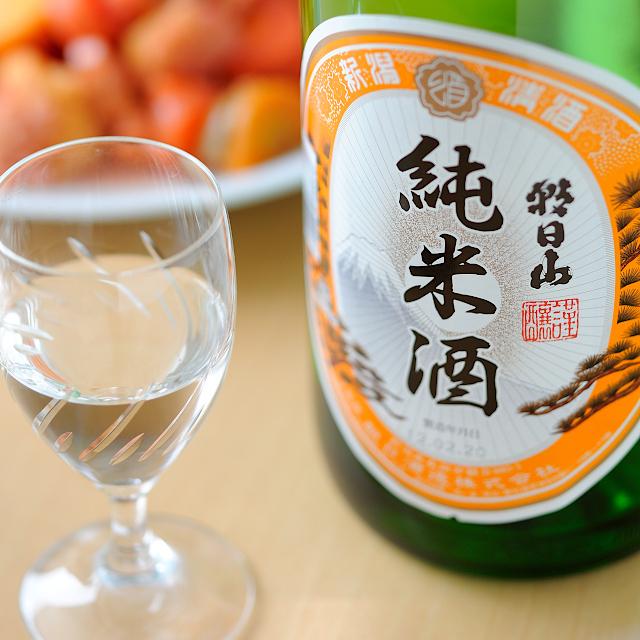 朝日山 純米酒
