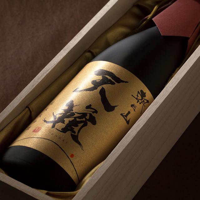 朝日山 天籟 越淡麗 純米大吟醸商品画像