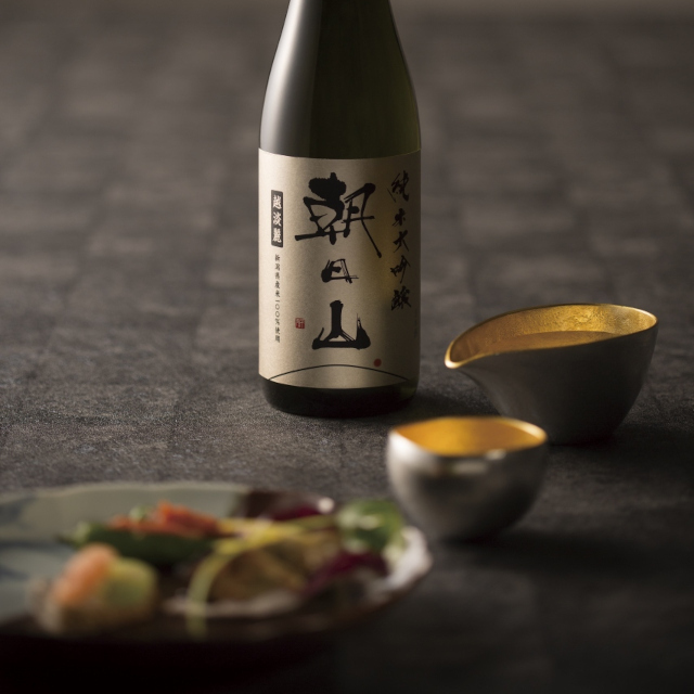 朝日山 純米大吟醸 越淡麗