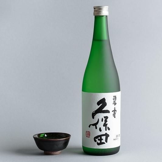 純米大吟醸酒部門 プラチナ賞受賞酒 久保田 碧寿
