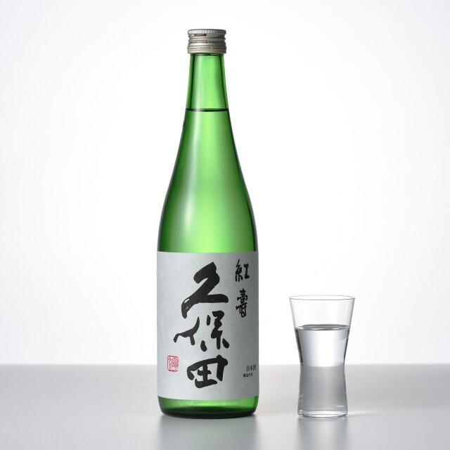 久保田 紅寿商品画像