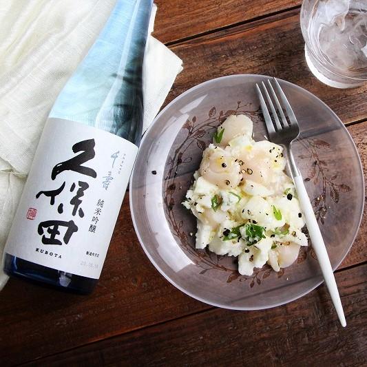 現代の食に寄り添う『久保田 千寿 純米吟醸』