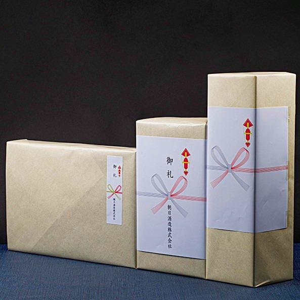 包装・熨斗画像